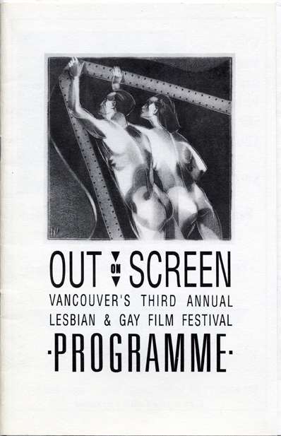Featured Image for 1991